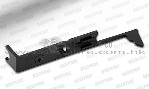 Tappet Plate pour MP5 Series