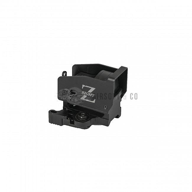 Z-Sight SPT - Iron Sight / C50