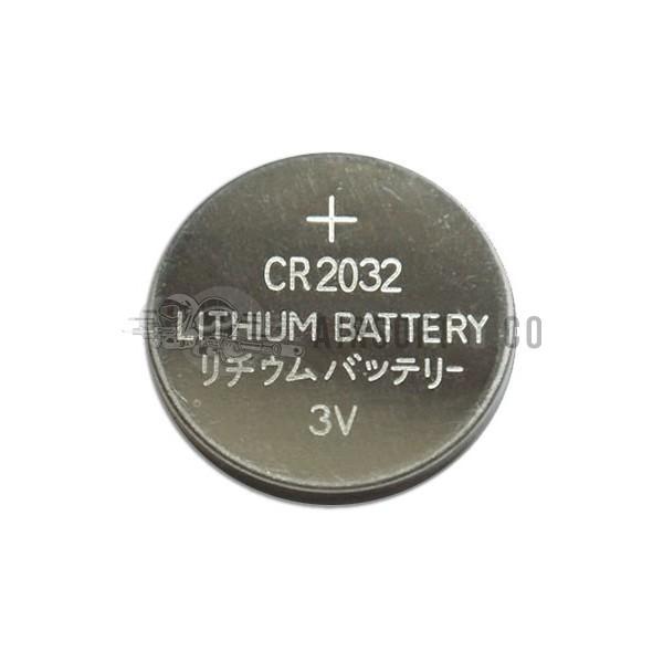 Pile lithium CR2032 - 3 V