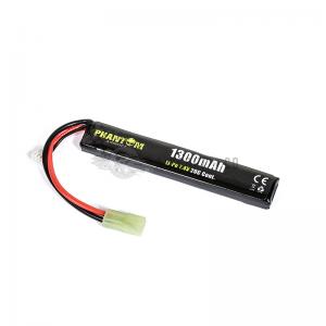Batterie LiPo 7.4 v 1300 mAh 20C