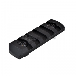 Rail M-LOK - 5 slots (65 mm)