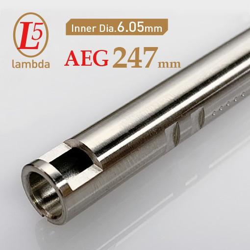 Canon de précision LAMBDA Five AEG - Ø 6.05 x 247 mm