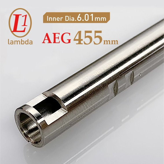Canon de précision LAMBDA One AEG - Ø 6.01 x 455 mm